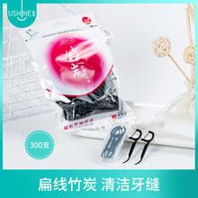 怡雪牙on家庭装成的de牙塑料便携式牙签竹炭扁线300支