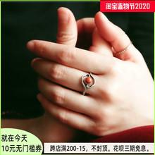流云南on南方纯银饰de民族风南红开口设计师女式古着开口戒指