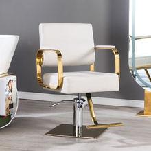 简约理on店椅子美发de网红剪发椅不锈钢美发椅可升降旋转椅子