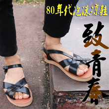 泡沫��on0男防滑夏ed�z�U空越南老款�凸泡p便沙�┬�泡沫�龊�
