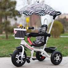 [ontvc]儿童车子网红车小童三轮车脚踏车1