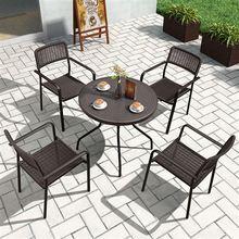 户外桌oo五件套组合vc商业街咖啡店奶茶店洽谈休闲桌椅