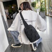 (小)包包oo2021新en单肩包斜挎包时尚镭射包菱格ins潮