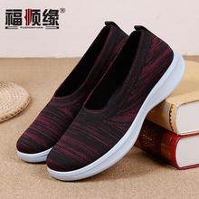 福顺缘春秋新款老北京布鞋