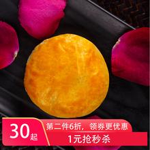 云尚吉op云南特产美2p现烤玫瑰零食糕点礼盒装320g包邮