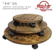 实木可移动op托花架花盆cn轮万向轮花托盘圆形客厅地面特价