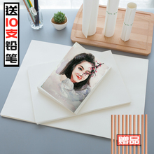 100op铅画纸素描cn4K8K16K速写本批发美术水彩纸水粉纸A4手绘素描本彩