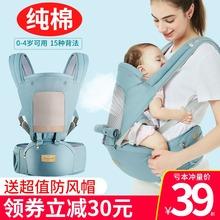 [opfci]婴儿背带多功能横前抱式宝