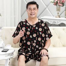 中老年男装夏装短袖套装60-70岁op14的棉绸kj衫宽松汗衫薄