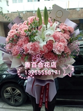 青岛鲜花店同城op4递配送市kj李沧康乃馨母亲节教师花束礼盒