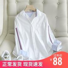 设计式春秋港风时尚落op7长袖纯棉ub松休闲打底显瘦衬衫上衣