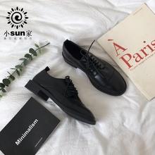 韩国ins复古黑色(小)皮鞋op9女学生百ubzang英伦风休闲加绒单鞋潮