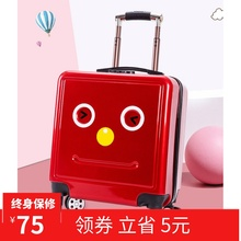 旅行箱op(小)行李箱1mk便(小)型拉杆箱20寸男(小)号密码登机皮箱宝宝