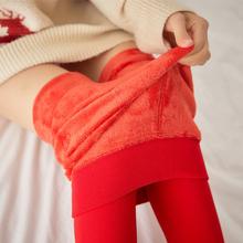 红色打op裤女结婚加va新娘秋冬季外穿一体裤袜本命年保暖棉裤