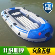 橡皮艇oq厚充气船2if冲锋舟双的折叠耐磨便捷钓鱼气垫船