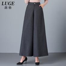 灰色毛oq阔腿裤女秋if中年高腰裙裤长式冬季加厚羊毛大脚裤子