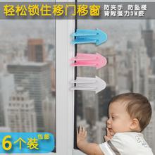 推拉门锁儿童免oq孔移门锁蝴if窗户宝宝防护扣翅膀锁