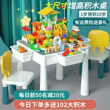 宝宝多oq能积木桌3if岁宝宝2益智拼装男女孩大(小)颗粒玩具游戏桌