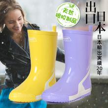 雨鞋女oq筒夏韩款时pa胶鞋防水套鞋防滑水鞋