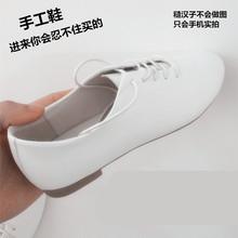 真皮系带百搭(小)白鞋女圆头平底韩oq12休闲单ir风复古牛津鞋