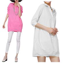 韩款宽oq大码中长式ir粉色中袖纯棉连衣裙女装白色春季女衬衣