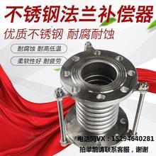 膨胀节oq缩节dn5ir600 700 800 900 1000 1200不锈钢