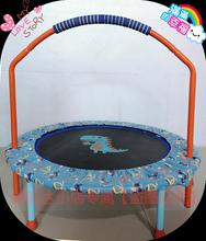 宝宝(小)or带扶手家用ix跳床唐米熊恐龙可爱宝贝蹭床配件