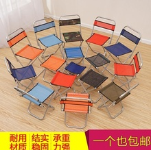 帆布轻or(小)型迷你易ix的折叠椅垂钓靠背椅椅子宝宝板凳阳台