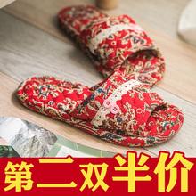 棉麻布or拖鞋居家男on内布底静音秋冬防滑情侣家用吹气底拖鞋