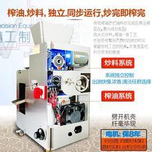 家用自or(小)型智能商en冷热炸油机不锈钢带炒料功能
