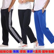 纯色校or裤男女蓝色en学生长裤三杠直筒休闲裤秋冬加绒厚校裤