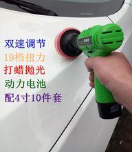 手持无or充电汽车打en动抛光机家用车用封釉机可调速家具地板