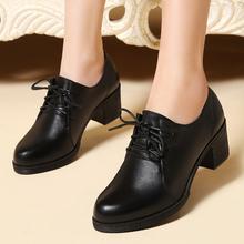 春秋雪or意尔康真皮en底中跟女单鞋粗跟妈妈鞋女式皮鞋工作鞋