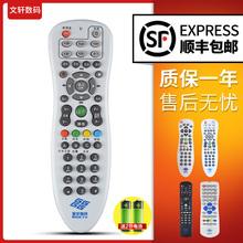 歌华有or 北京歌华je视高清机顶盒 北京机顶盒歌华有线长虹HMT-2200CH