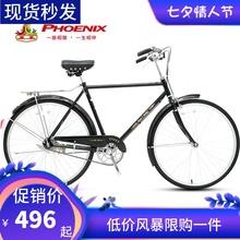 老上海or凰26/2ln统老式复古杆闸男女轻磅重磅加重载重自行车