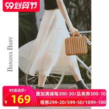 BANorNA BAzi020夏式高腰显瘦半裙网纱百褶半身裙a字仙女裙中长式