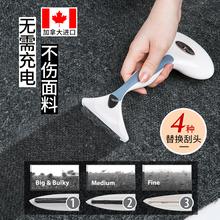 加拿大or球器手动剃zi服衣物刮吸打毛机家用除毛球神器修剪器