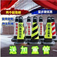 雪糕警示塑料路or4隔离路障hk方锥光锥锥柱加厚伸缩重型