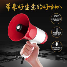 手持录or叫卖宣传扩hk可插卡插U盘240秒高清录音