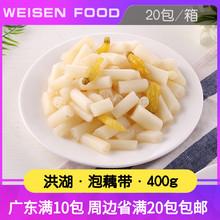湖北新or爽脆酸辣脆hk带尖微辣泡菜下饭菜开胃菜