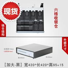 收银盒or银台收钱箱rk抽屉式商v用加厚带锁黑色收钱柜收纳耐