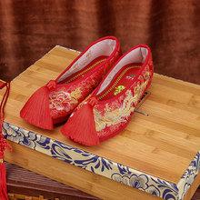 新式秀or婚鞋女士中rk平底新娘鞋传统复古龙凤流苏布鞋刺绣鞋