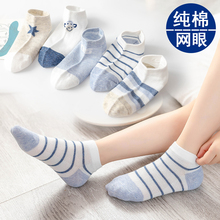 宝宝宝or低帮短袜 ry眼纯棉袜子 3-5-7-9岁女童夏季薄式船袜