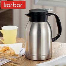 德国korrbor fs家用 保温壶大容量热水瓶保温瓶保温水壶暖壶
