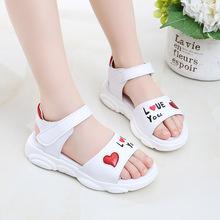 夏季6or底7女童鞋xl9爱心凉鞋10夏天白色11女孩5到12岁(小)学生