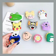 韩国卡or新式手机气xl抖音神器可折叠手机配件卡通可爱苹果vivo华为oppo(小)