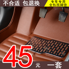 新老五os宏光s/s993/mini/plus荣光v专用七7座全大包围
