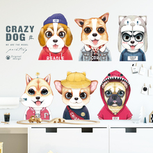 墙贴卡通动物宠os狗呆萌可爱so馨儿童房间幼儿园教室布置自粘