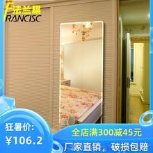 无框壁os贴墙穿衣镜so贴墙壁宿舍全身镜落地家用客厅防爆镜子