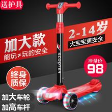 滑板车os童3-6-so2岁可折叠单脚滑宽轮踏板溜溜车宝宝(小)孩滑滑车